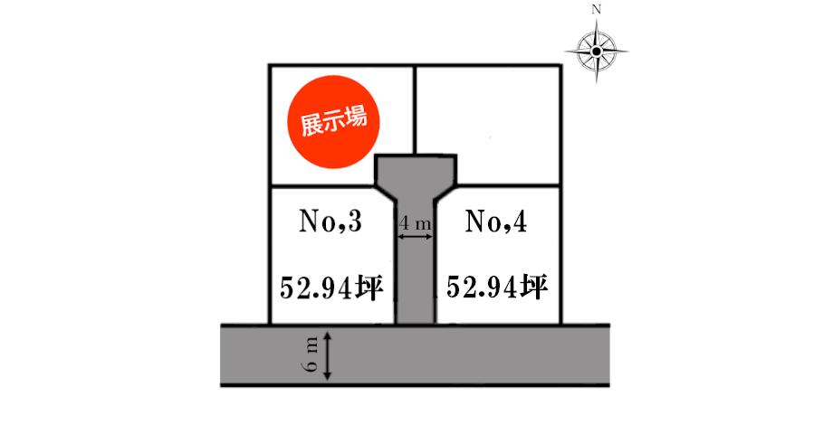 盛岡市中太田1‐ ③・④